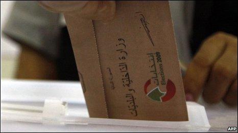 Lebanon election 2009