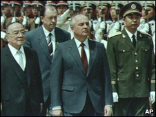 Mikhail Gorbachev in China