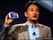 Kaz Hirai, boss of Sony Computer Entertainment