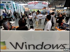 Windows 7 at Computex, AFP