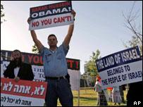 متظاهرون يمينيون