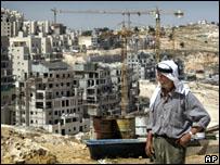 """مستوطنة  جبل ابو غنيم """"هار هوما"""""""