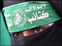 متظاهرة من حماس
