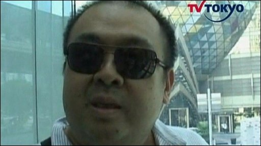 Man believed to be Kim Jong-Nam, son of North Korea's leader Kim Jong-il