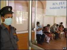 People suspected to be infected with swine flu wait for tests at  hospital in Hyderabad, India on June 7, 2009.