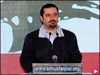 سعد الحريري يعلن فوز تياره