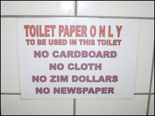 Sign above the lavatory on the South African side of the Zimbabwe border