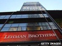 Lehman Brothers headquarters