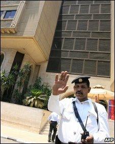 AUC dormitory in Cairo