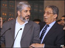 Khaled Meshaal and Amr Moussa