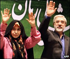 Zahra Rahnavard campaigning with husband Mir Hossein Mousavi