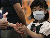 احتياطات لحماية أطفال المدارس في هونج كونج
