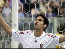 Kaka is noted for his spectacular goals for club and country