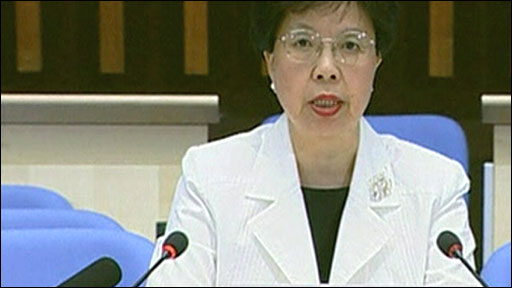Director General of the World Health Organization, Doctor Margaret Chan
