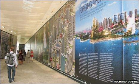 Abu Dhabi exhibit