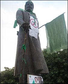 Bronze statue of Ustad Ali Akbar Isfahani