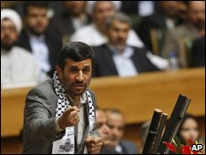 President Ahmadinejad, april 22