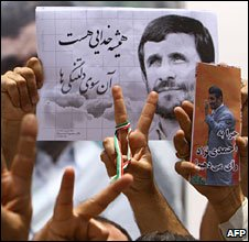 Supporters of Mahmoud Ahmadinejad (13/06)