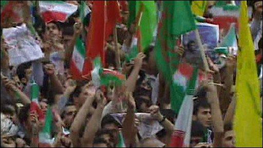 Ahmadinejad rally