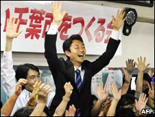 Toshihito Kumagai celebrates win of Mayor seat in Chiba, Japan, 14 June 09