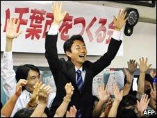 Toshihito Kumagai celebrates win of Mayor seat in Chiba, Japan, 14 June 09