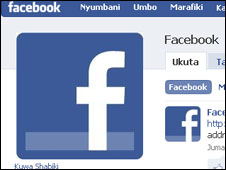 Facebook in Swahili