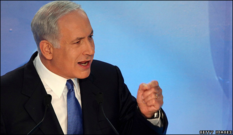 Israeli PM Benyamin Netanyahu delivering his speech on 14/6/09