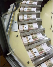 Roubles being printed