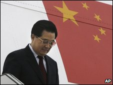 President Hu Jintao arrives in the Ural Mountains city of Yekaterinburg, Russia