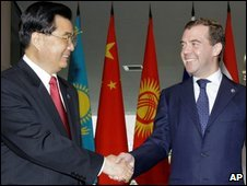 Chinese President Hu Jintao and Russian President Dmitry Medvedev in Yekaterinburg, Russia - 15/6/2009