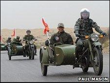 Desert Pumas Motorcycle Club