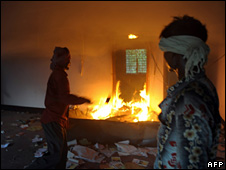 A Communist party office set on fire in Lalgarh