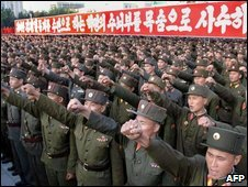 North Korean soldiers at Pyongyang rally - 15/6/2009