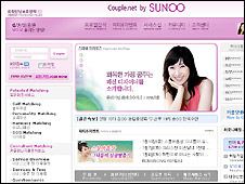 Screen grab of Sunoo matchmaking website