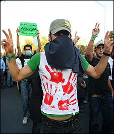 Supporter of Mir Hossein Mousavi 17.6.09