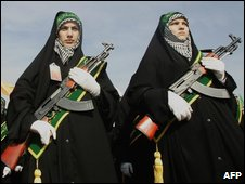 Female members of the Basij militia