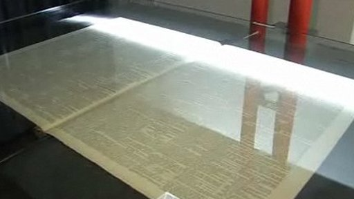 Newspaper being scanned