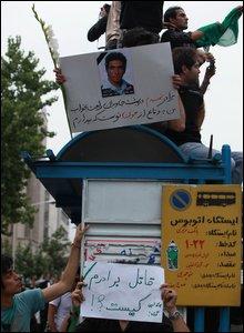 Protestors in Tehran on the 18 June 2009