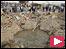الحفرة التي خلفها الانفجار