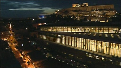 Acropolis Museum