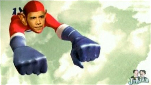 A still from the Obama cartoon