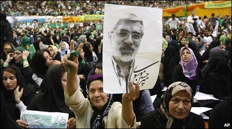 Supporters of the leading reformist candidate in Iran's presidential elections, Mir Hossein Mousavi, during a election campaign rally on 23 May