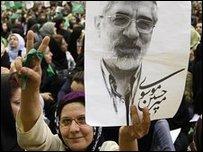انصار حسين موسوي