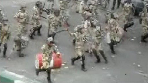 Security forces in Iran