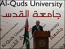 Palestinian Authority PM Salam Fayyad speaking at al-Quds University
