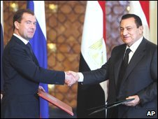 Russian President Dmitry Medvedev and Egyptian President Hosni Mubarak