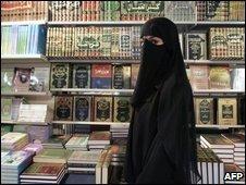 Woman wearing the burka