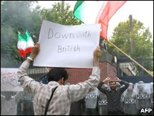 Hardline protest outside the British embassy in Tehran - 23 June