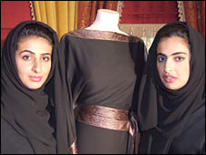 Hind (left) and Reem Beljafla pose with one of their designs