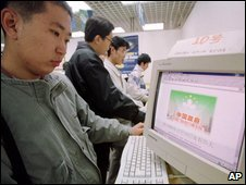 Chinese computer user